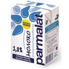 Молоко Parmalat ультрапастеризованное 1.8% 200 г (27 штук в упаковке)